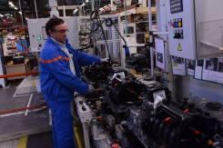 FM moteur TU