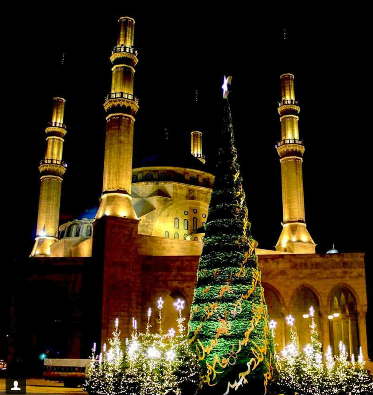 Did You Like This Years Christmas Tree In Beiruts
