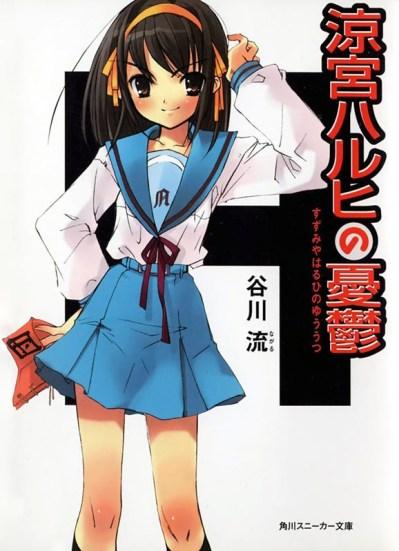 Suzumiya-Haruhi-no-Yuutsu-Vol.-1
