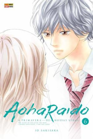 Aoharaido 06