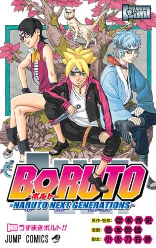 boruto01-thumb-400x635-3548