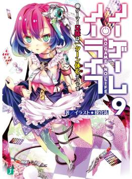 no game jp 09