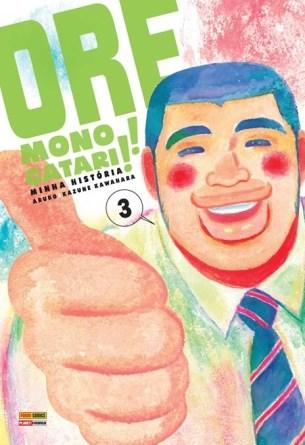 ore-monogatari-03