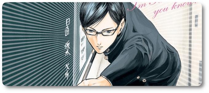 """[ARQUIVOS DO BLOG] Conheça o mangá """"Sakamoto desu ga?"""" (Quem é Sakamoto?)"""