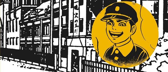 "NR 310. Mangá ""Gen Pes Descalços"" disponível no Social Comics"