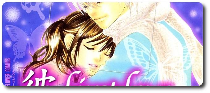 """NI 219. Mangá """"Kare First Love"""" ganha capítulo especial no Japão"""