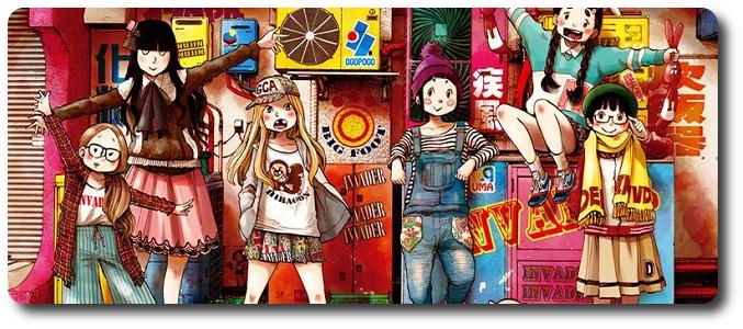 NI 259. Nova pausa em mangá de Inio Asano e fim do mangá de Naoki Urasawa