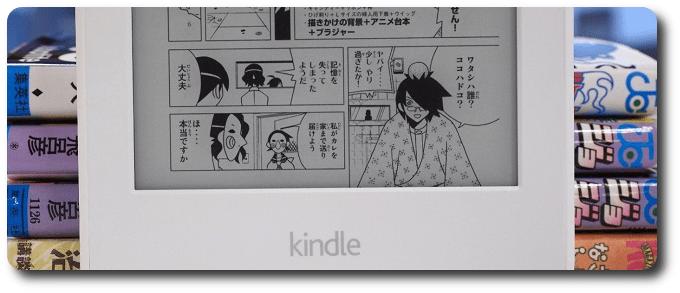 NI 464. Em 2019, mangás digitais foram responsáveis por 52% da renda do mercado japonês