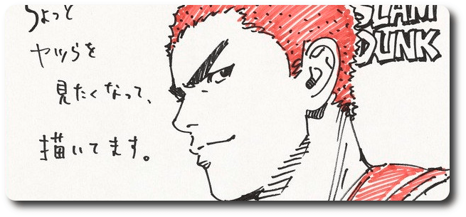 """NI 279. Nova edição de """"Slam Dunk"""" no Japão"""