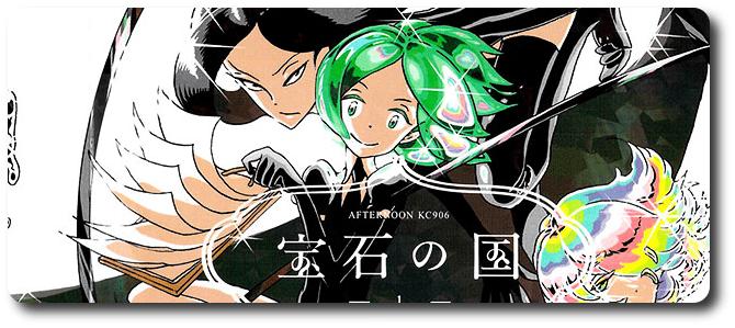 "Mangá ""Houseki no Kuni"" será lançado pela NewPOP"