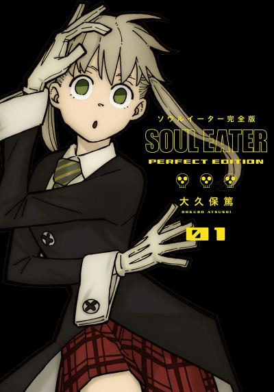 soul-eater-perfect-edition-01.jpg?resize