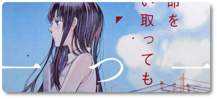 "JBC publicará o mangá ""I sold my life for ten thousand yen per year"""