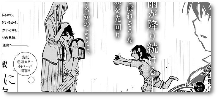 NI 414. Kei Sanbe lança novo mangá no Japão
