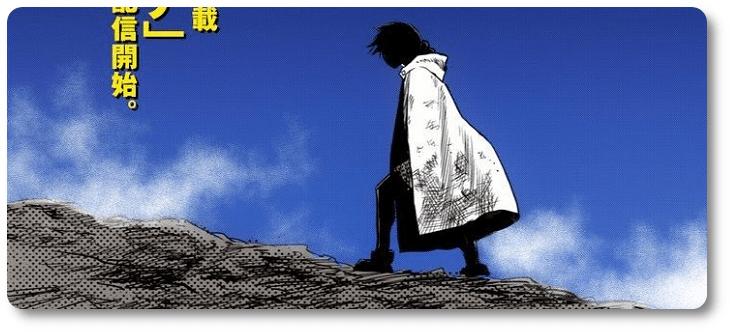 NI 416. Novo mangá de Satoshi Mizukami no Japão