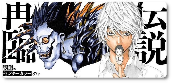 """Ebooks: """"Death Note – Capítulo Especial"""" já está disponível em português"""