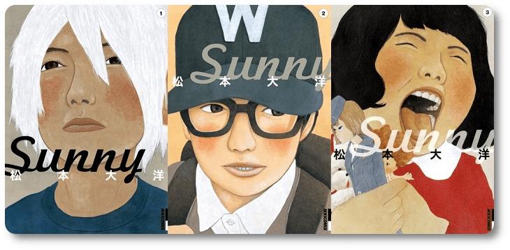 """Primeiro volume do mangá """"Sunny"""" já está em pré-venda"""