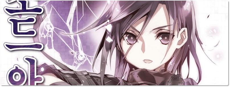 """Panini publica em outubro a light novel """"Sword Art Online – Phantom Bullet"""""""