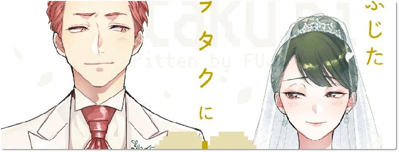 """""""Wotakoi"""": novo volume em pré-venda"""