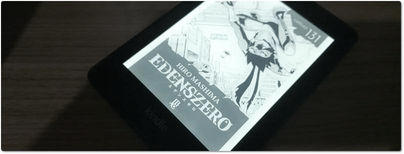 """JBC publica o capítulo 131 de """"Edens Zero"""""""