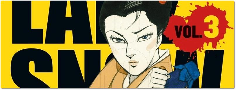 """Mangá """"Yuki – Vingança na Neve"""" pode ser relançado em breve no Brasil"""