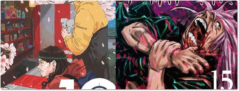 Novos Volumes de Mangás no Japão (Março de 2021)