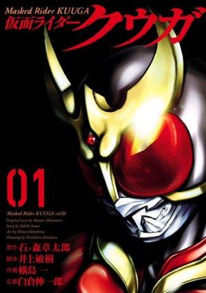 Kamen-Rider-Kuuga.jpeg?resize=300%2C427&