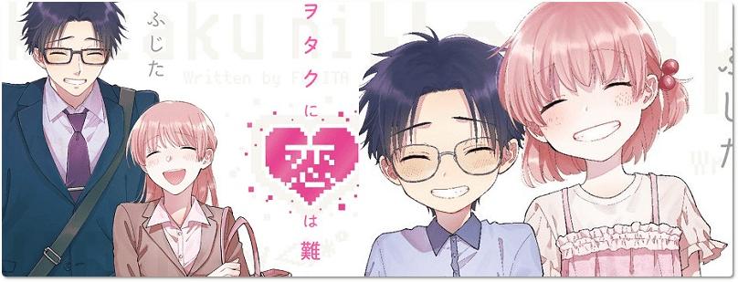 Novos Volumes de Mangás no Japão (Outubro de 2021)