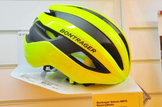 Bontrager Velocis Helm 2018