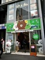 Tienda Line