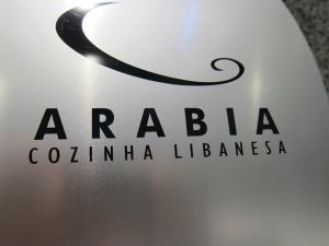 462028_242836159153923_1844562371_o ARABIA COZINHA LIBANESA