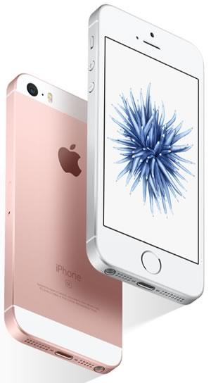 los 10 mejores celulares 2016 apple iphone se