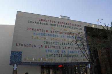 Corte Constitucional de Sudáfrica