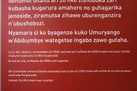 Museo Genocidio Kigali (107)
