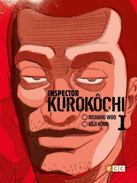 Iinspector kurokochi