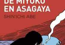 sentimientos miyoko en asagaya