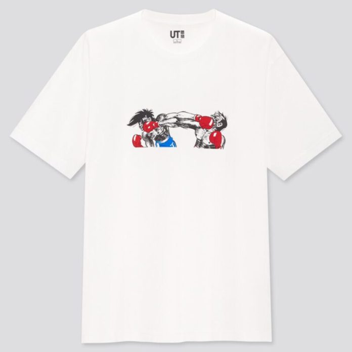 Camiseta Manga Uniqlo No Joe