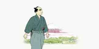 Furari Jiro Taniguchi