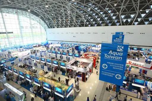 Aqua Taiwan Taiwan International Water Show