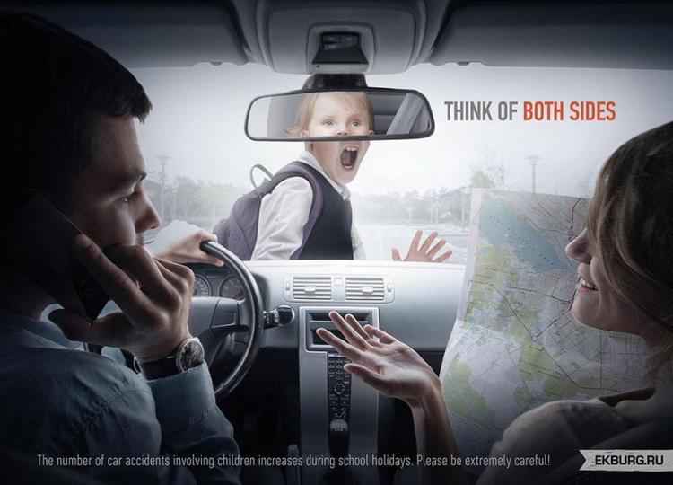 Conducción distraída: Piensa en ambos lados