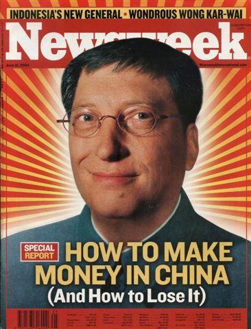 screen-billmao-newsweek1