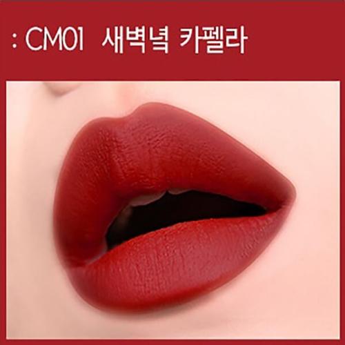CM01 của Black Rouge thiên về sắc đỏ, giúp tôn da