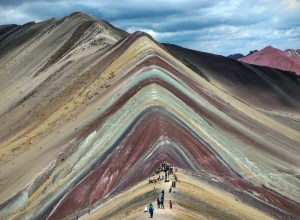 Rainbow Mountain, no Peru