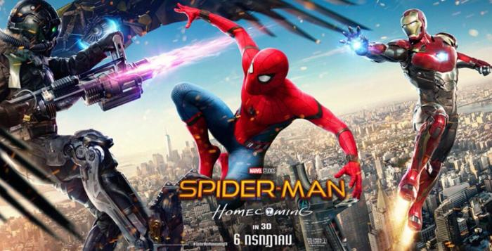Poster de Spider-Man: Homecoming (2017)