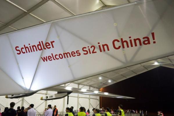 Solar-Impulse-2-Schindler-China