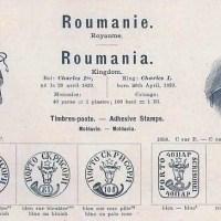 De ziua timbrului românesc