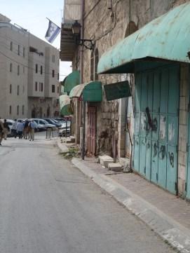 No mans land, Al Shuhada street