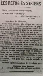 """Le départ en 1920 d'une partie des """"syriens"""" vers la terre d'Israël"""