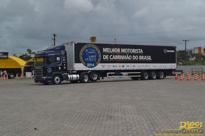MMCB 2014