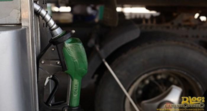 Petrobras reduz preços da gasolina e diesel nas refinarias