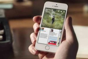 Paper-app-2